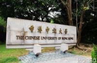 香港中文大学商科博士申请案例