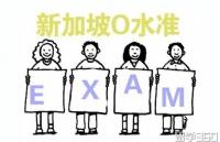 祖丽婷老师:新加坡公立院校申请技巧分享