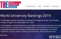 2019泰晤士世界大学排名公布,墨尔本大学依旧稳居澳洲榜首!