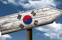 """韩国留学:韩国人的""""精致文化""""!!"""