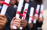 申请加拿大留学,还不知道有哪些文凭学位?