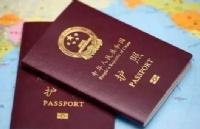 号外!从1月1日起,海外华人护照政策有新的变革啦!