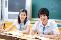 你知道美国高中跟中国高中有哪些区别吗?