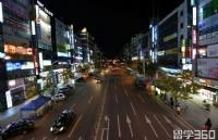韩国留学最具性价比之一――忠南国立大学