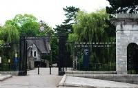 最新!UCC爱尔兰国立科克大学商学院专业