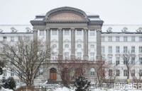 因斯布鲁克大学国际排名