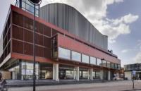 方提斯大学,荷兰首屈一指的综合性国立高校
