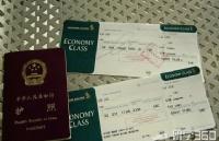 新西兰留学签证多久能下来