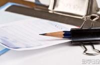 新加坡留学签证申请材料清单