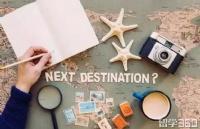 新西兰留学选学校选专业真纠结,到底该怎么抉择呢?