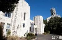 选择奥克兰大学,选择无限广阔的机会!