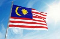 马来西亚大学奖学金申请程序