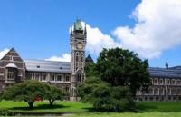 新西兰顶级大学――坎特伯雷大学