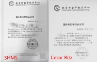 重磅!Cesar Ritz 本硕学生皆获中国教育部认证
