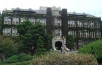 韩国本科经济学专业推荐院校
