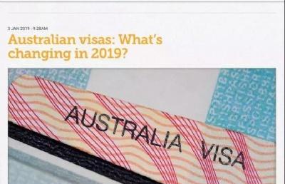 2019年,澳洲多项签证和移民政策迎来重大变化!对你的影响...