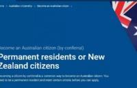 澳洲入籍规定公布,华人入籍审核时间19个月起