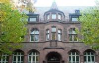 著名综合性高等学府之一―德国弗莱堡大学
