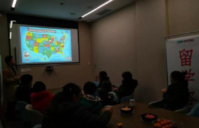 """立思辰留学360与平安银行携手举办的""""留学那些事""""分享会圆满结束"""