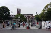 早规划,早准备,认真积极努力赢得日本京都大学offer!