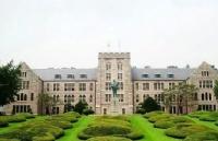 韩国高丽大学申请条件要求大揭秘!看看你够格吗?