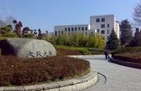 日本排名前十大学专业推荐