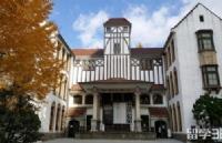 日本早稻田大学的排名