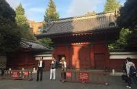 东京大学留学费用