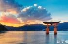 留学日本行前的行李准备