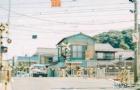 日本生活――东京租房那些事儿