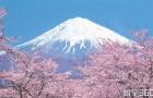申请移民日本必须满足的条件