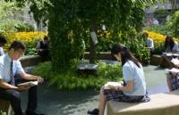 加拿大国际商务技术学院:最高的雇主满意度和就业率