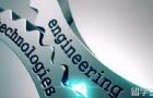新西兰南方理工学院7级工程技术本科学士学位课程详解