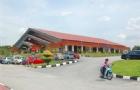 世界优秀大学--马来西亚国民大学