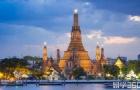 留学花费大揭秘:泰国留学一年费用要多少?