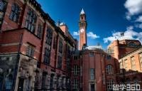 带你看英国几所著名红砖名校