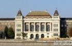 恭喜王同学喜获匈牙利名校布达佩斯经济学与公共管理大学录取