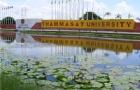 留学泰国国立法政大学,语言最低要求是什么?