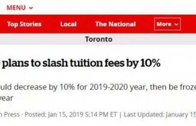 一篇和留学生没关系的加拿大安省所有大学降费通知!