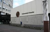 想去荷兰乌得勒支大学留学?先来了解下学校的专业吧!