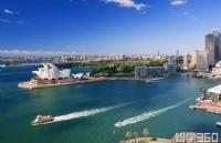 澳洲留学签证办理的那些事儿!