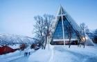 你知道挪威留学生活有哪些风俗习惯吗?