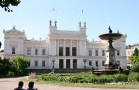 梦想从瑞典开始,世界百强隆德大学了解一下?