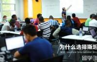 攻克语言难关:斯坦佛国际大学中英双语进阶授课课程