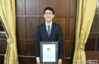拿到ACG惠灵顿维多利亚大学预科奖学金很自豪