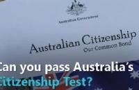 澳洲入籍考试,1200人考3次都没过!这10道入籍题,你能对几道