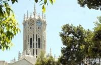 奥克兰大学的魅力在哪?看完你就知道了!