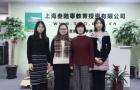 留学认证的春天!新加坡PSB学院代表韩老师到访立思辰留学360上海总部,分享认证课程信息