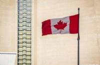 新年新消息!加拿大留学租房消息请收下!