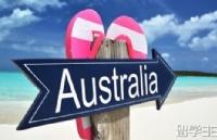 关于澳洲名校申请学分减免这事你了解吗?